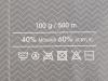 Pletací příze 100 g Angora (1 ks)