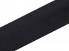 Pruženka hladká šíře 50 mm tkaná černá (25 m)